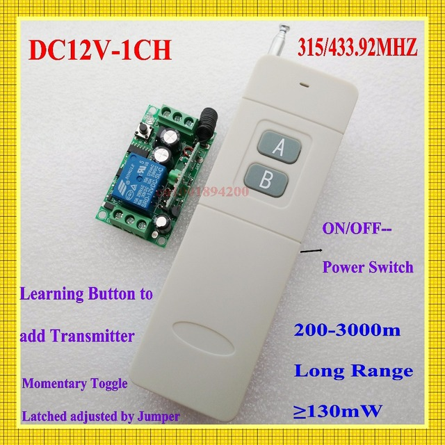 200M 3000M Long Range DC12V 1 CH Radio Controller RF Wireless Remote  Control Switch System 315/433 Mhz Transmitter Receiver ASK
