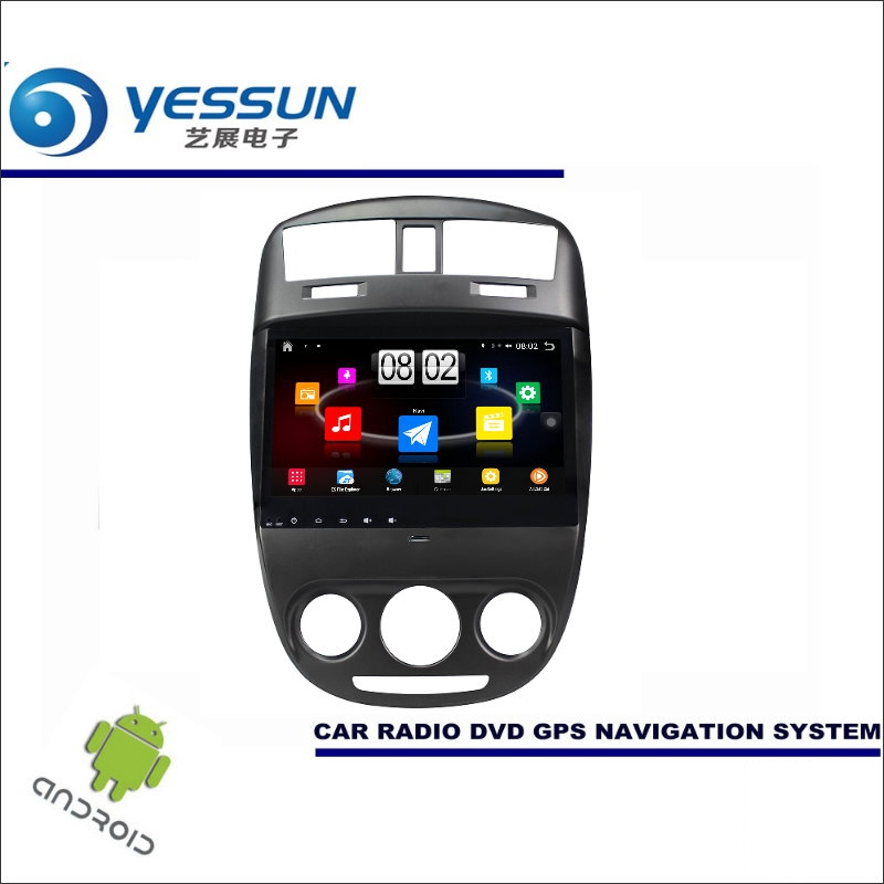 YESSUN Car Android Player Multimedia For Buick New Excelle Radio Stereo GPS Map Nav Navi Navigation ( no CD DVD ) 10 HD Screen