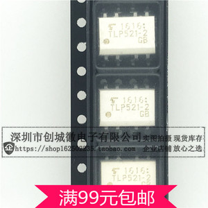 Image 1 - TLP521 2 TLP521 2GB 광 커플러 광 커플러 트랜지스터 출력 칩 sop 8