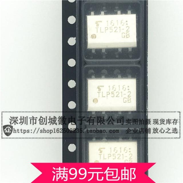 TLP521 2 TLP521 2GB 광 커플러 광 커플러 트랜지스터 출력 칩 sop 8