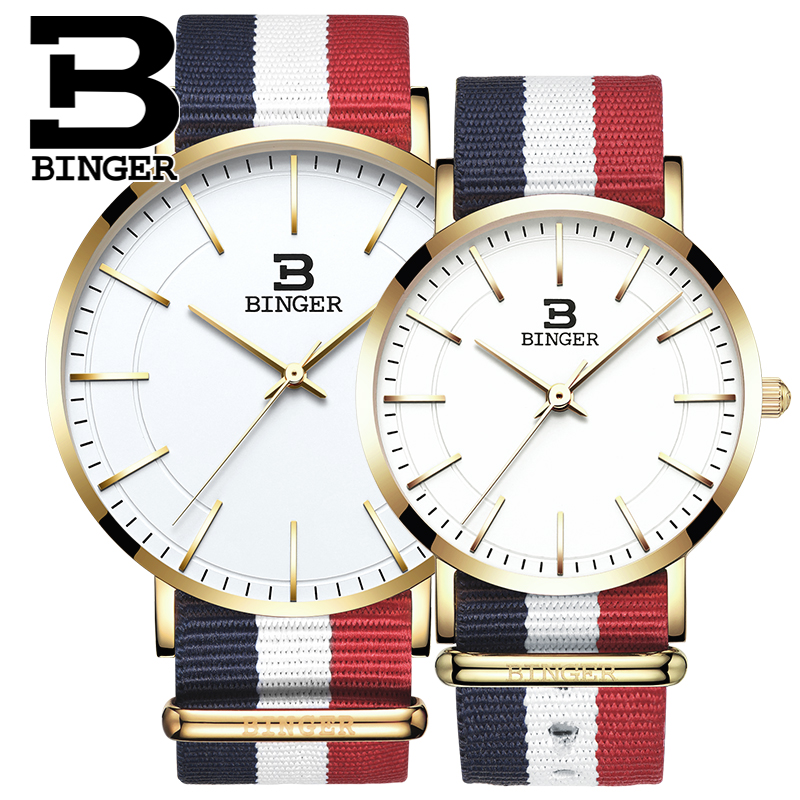Simplified Lovers Colorful Stripe Canvas Watches Imported Quartz Leisure Nylon Wristwatch New Popular Studends Gift Watch Unisex