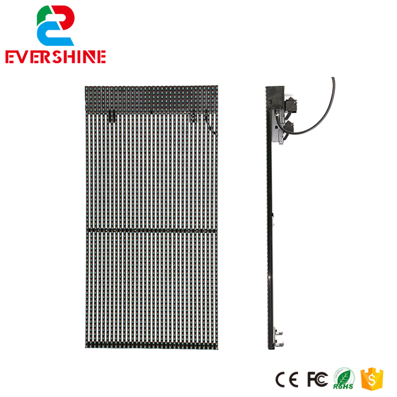 high brightneess p15.625 curtain full color advertising media mesh led display video processor Outdoor billboards hd high quality led gas price display sign outdoor led billboard green color 12 outdoor led display screen