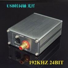 Decodificador de interfaz Digital óptica XMOS U8 asíncrono USB a Coaxial