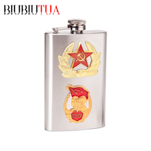 Patrón BIUBIUTUA 5 oz Emblema Soviético CCCP Petaca de Mini Calidad Acero Inoxidable Whisky Frasco Frascos Portátiles Deportes Al Aire Libre