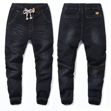 2018 Autumn New Mens Plus Size Jeans Fashion Casual Hip Hop Loose Denim Jeans Black Blue Trousers Harem Pants 5XL 6XL 7XL
