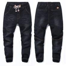 2018 jesień nowe męskie Plus Size dżinsy moda Casual Hip Hop luźny dżins dżinsy czarne niebieskie spodnie Harem spodnie 5XL 6XL 7XL