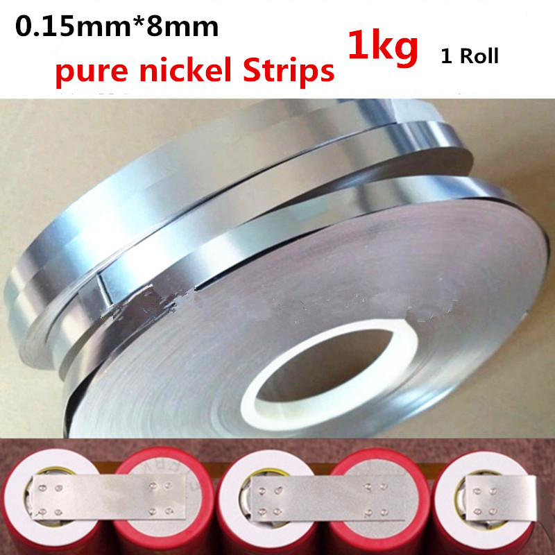 0 15 x 8mm 1kg roll Pure Nickel Strip 99 96 for battery spot welding machine