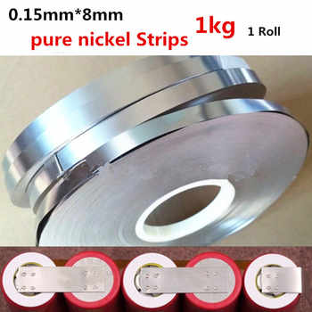 0.15 x 8mm 1kg/roll Pure Nickel Strip 99.96% for battery spot welding machine Welder Equipment Nickel straps for battery packs - DISCOUNT ITEM  0% OFF All Category