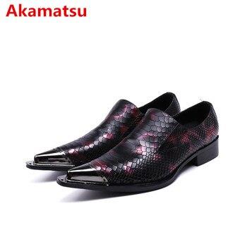 Para Hombres Mocasines Punta En Piel Akamatsu Estrecha Deslizamiento Vestir Zapatos Cocodrilo De Italianos Marca WYDE2eHI9