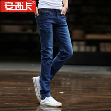 2016 spring  Summer Men denim Jeans Men's Fashion trousers New Fashion Brand Men's skinny long pants