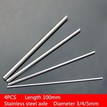 4 шт. PC027 Диаметр 3/4/5 мм нержавеющая Сталь Длина оси 100 мм Сталь вал оси для игрушек модель Аксессуары Анти-давления антикоррозийная