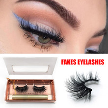 2019 Hot sale Liquid Eyeliner with Waterproof 3D Magnetic Extension False Eyelashes Makeup Kit