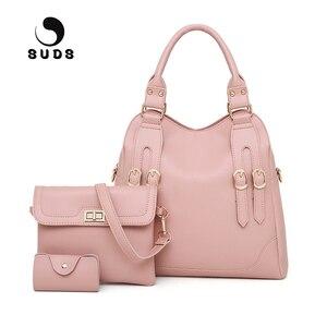Женская кожаная сумка SUDS, вместительная, композитная, 3 шт./компл.