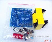Simple DIY Inverter Circuit Kit Input 12V DC To AC Inverter 220V380v AC 18V500W Parts
