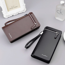 Mens Leather Long Wallet Clutch Male Money Purse ID Card Holder Luxury Wallet For Men Men Wallets Classic Long Style Male Purse