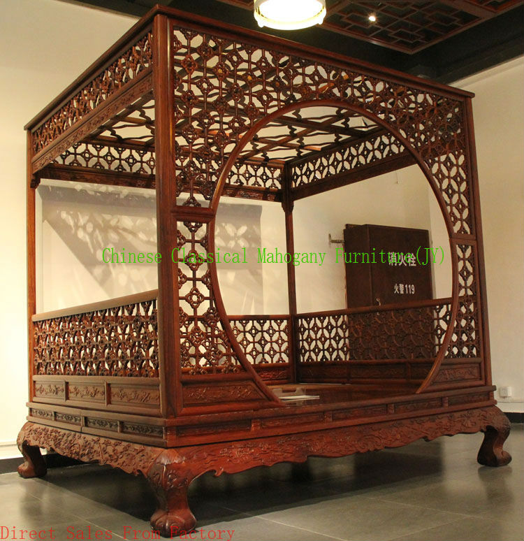Chinese Classical Mahogany Furniture Rosewood Furniture Bedroom