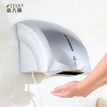 Hotel automatic hand dryer sensor Household hand-drying device Bathroom Hot air electric heater wind X-8820CH new m 988 hand dryers high quality hand dryer machine automatic sensor hand drying machine automatic dry hand machine 850w 220v