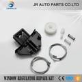 Kit de Reparo do Regulador da janela Da Porta Traseira Direita para Jaguar S TYPE S-TYPE 1999-2007