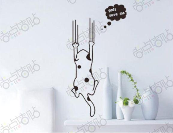 Gato de la historieta dios sálvame pegatinas de pared desmontable del arte del vinilo cita decoración.jpg