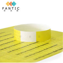 New arrival 200pcs no logo event paper wristbands,paper card write on bracelets,sport wristband paper id bracelet(China)