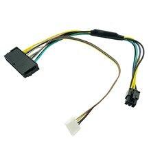 30 CM Modulare Netzteil Kabel ATX 24Pin 24 Pin Weibliche zu 6Pin 6 Pin Männlichen Mini 6Pin Stecker für HP Elite 8100 8200 8300 800G1