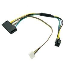 30 cm 모듈 형 전원 공급 장치 케이블 atx 24 핀 24 핀 암 6 핀 6 핀 남성 미니 6 핀 커넥터 (hp elite 8100 8200 8300 800g1 용)