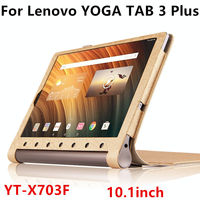 Case For Lenovo Yoga Tab 3 Plus Smart Cover Leather Protective Tablet For YOGA TAB3 Plus