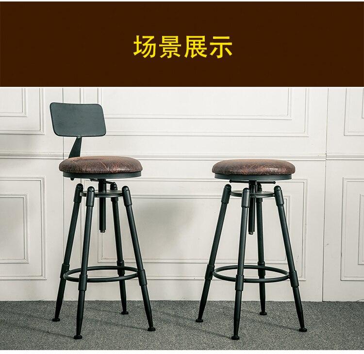 Американский, wrought iron bar chair. промышленный дизайн вращающихся кресельный подъемник стульчики для кормления еда