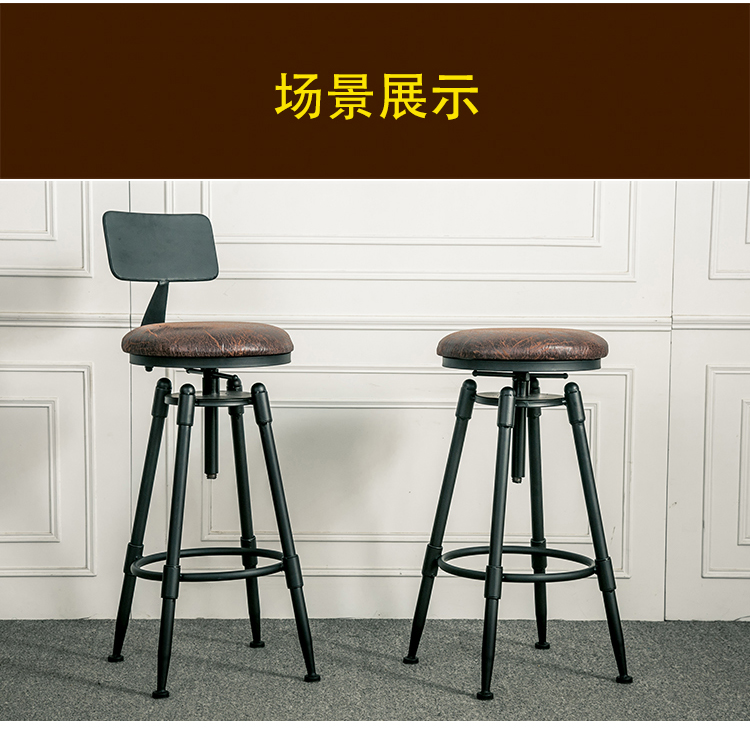 American, Wrought Iron Bar Chair. Industrial Design Rotating Chair Lift High Chairs Meal