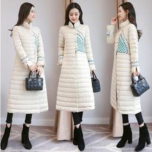 New design winter Female embroidered cotton coat Tang Suit Top long Vintage Cheongsams style Women's Chinese Traditional Clothes
