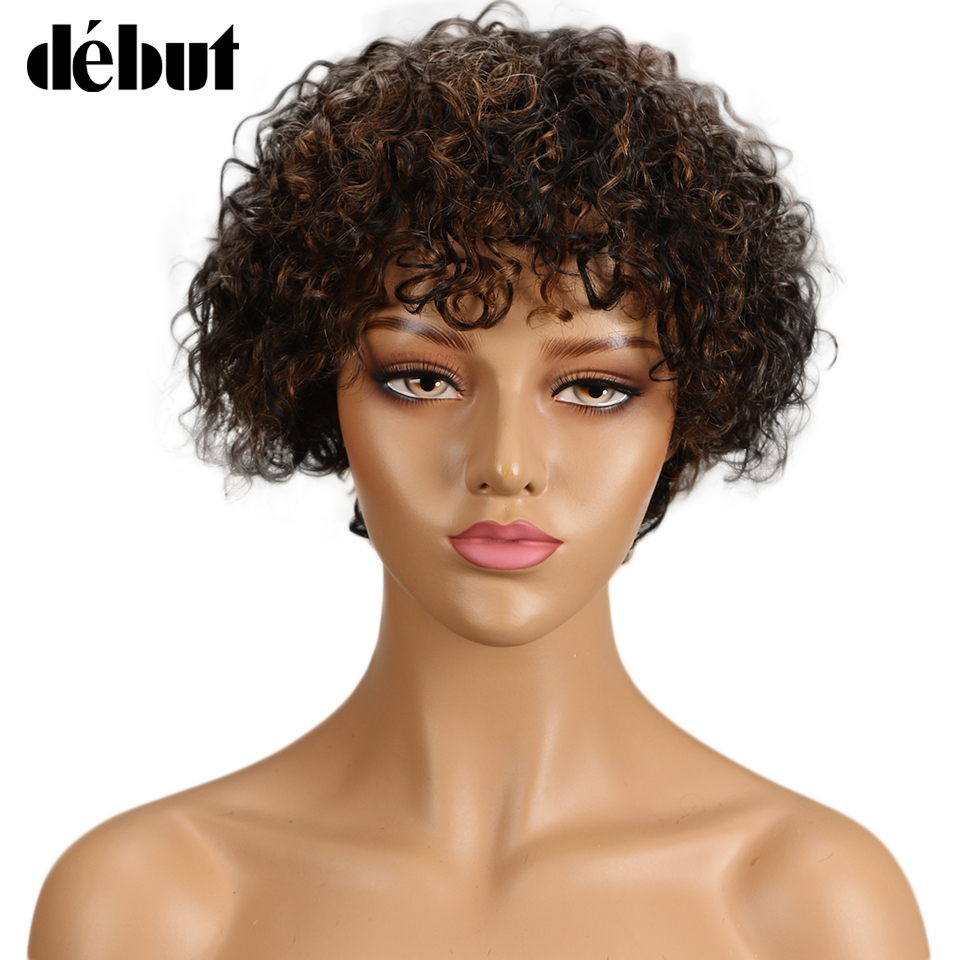 Debut Wigs For Black Women Ombre Curly Human Hair Wig Short Afro Jerry Curl Human Hair Wigs Human Wigs Free Shipping
