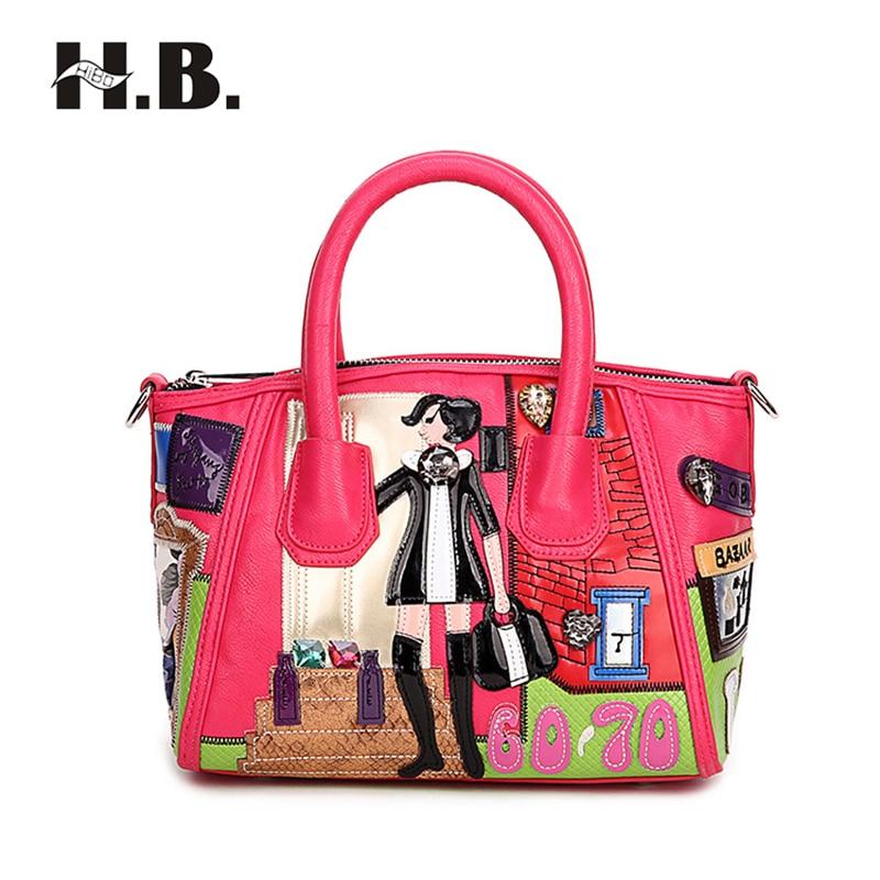 HIBO The new female package fashion trend handbag diagonal package personality leisure original handmade dumpling bag the skm500ga124dh6 package on the original disassemble
