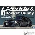 OHS Aoshima 05094 1/24 ZN6 86G Y RB Volk Racing Ver Escala Modelo de Coche Montaje Kits de Construcción