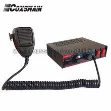 CJB-100A) Coxswain 100 Вт сирена Автомобильная сигнализация, DC12V, 7 тонов. Костюм для полиции, скорой помощи, инженера, аварийной машины(без динамика