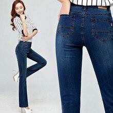 Джинсы женские тощий Спикер Промывают джинсы женщины Широкую Ногу Брюки брюки высокой талии джинсы