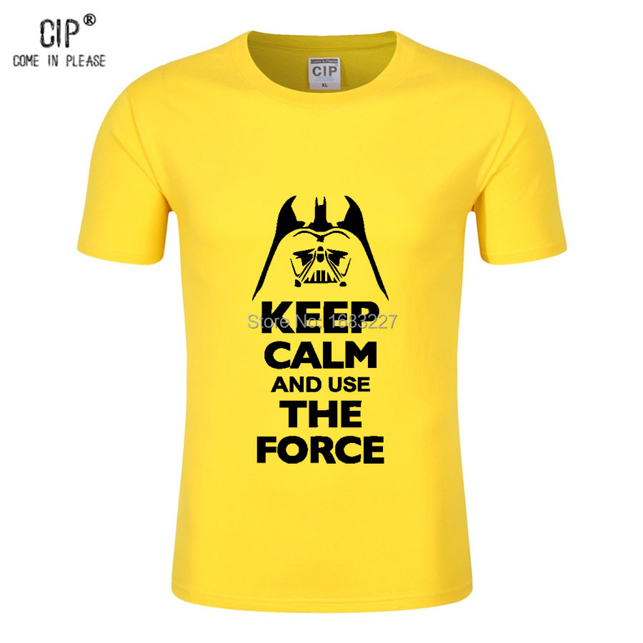 use the force (4)