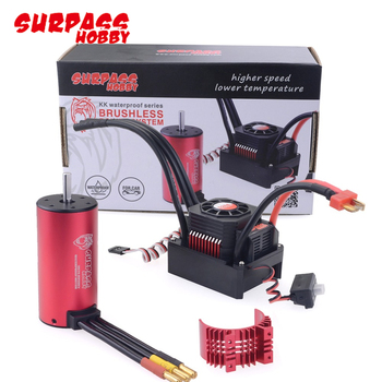SurpassHobby 3674 2250KV/1900KV Brushless Motor+120A Waterproof Brushless Esc 2-3S For 1/8 Rc Models Buggy Drift Car hot sale 3670 1900kv 4 poles sensorless brushless motor for 1 8 rc car