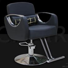 Arte del hierro vintage barbería Silla de salón especial ajustable taburete trasero tide shop cut Silla de pelo.