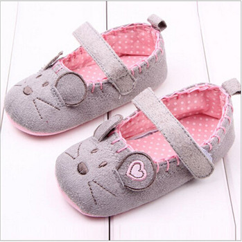 2015 Cotton Baby Shoes Cute Soft Little Mouse Toddler Infant Shoes For Girl And Boy Children Kids Soft Bottom First Walker