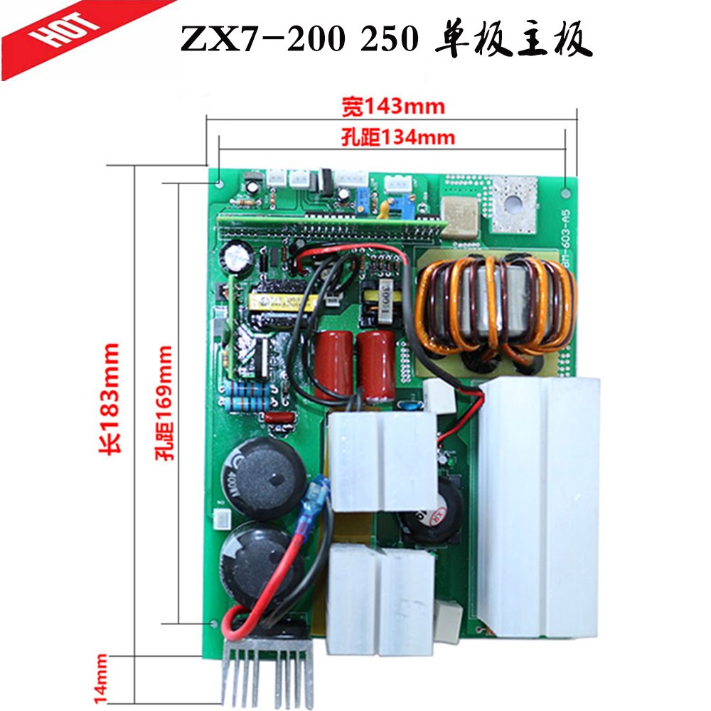 Free shipping high quality ZX7-250 ZX7-200 inverter DC arc welding for welding machine general circuit board цены