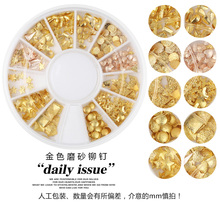 1 Box Gold&Silver Nail Decals Metal Stud 12 Styles  art Rivet Charms DIY Nails Accessories 3D Art Decorations,H244301