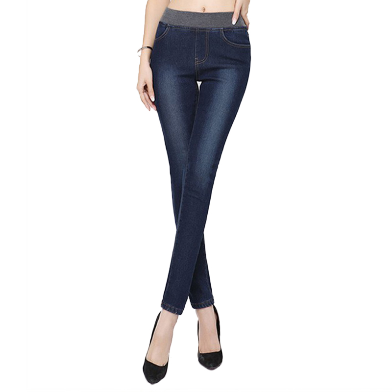 Online Get Cheap Skinny Jeans for Girls -Aliexpress.com | Alibaba