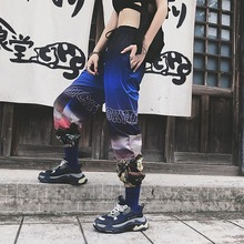 Gradient City Night View Hip Hop Pants Women Street Dance Wemens Ankle Length