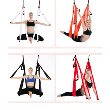Yoga Hammock Fabric Six-handed Flying Swing Aerial Traction Device Set Pilates Body Shaping Equipment