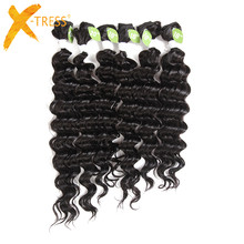 X-TRESS Mixed Blend Synthetic Human Hair Weave Bundles 6Pcs/Pack 16-20inch Natural Black Deep Wave Hair Weft Extensions For Head(China)