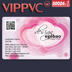 A50024 1 online business card maker template for single faced a50024 1 online business card maker template for single faced printing translucent business card in business cards from office school supplies on wajeb Gallery