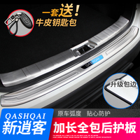 stainless steel Rear Bumper Car door cover inside and outside door sill plate for Nissan Qashqai J11 2019 Car styling