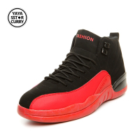 YAYA SSTAR CURRY 2017 Authentic Sneakers Retro Mens Shoes 12 Leather Breathable Basketball Shoes Men And