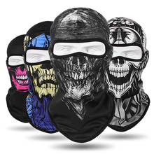 New Balaclava Motorcycle Mask Moto Helmet Tactical Face Shield Breathable Biker Scarf Skull