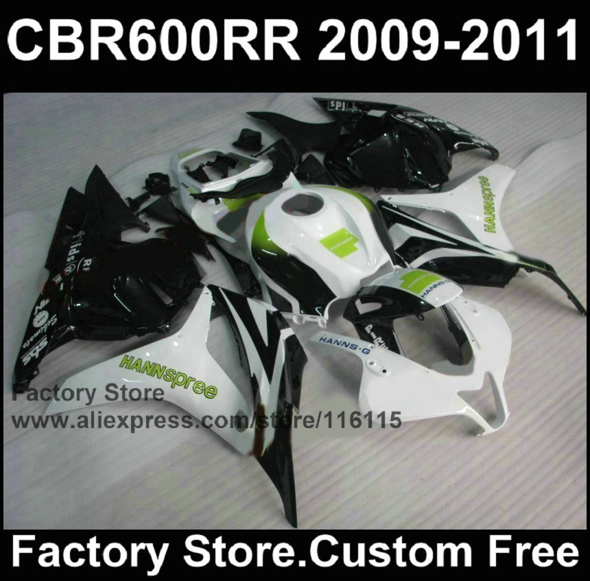 Customize free Injection fairings kits for HONDA F5 2008 2009 2010 2011 CBR 600 RR HANNSPREE ABS fairing set CBR 600RR 08 09 12 arashi motorcycle radiator grille protective cover grill guard protector for 2008 2009 2010 2011 honda cbr1000rr cbr 1000 rr